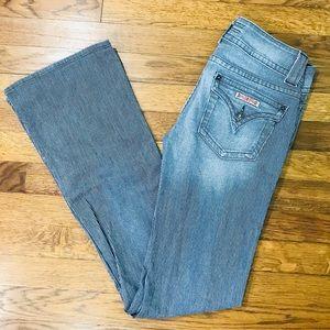 Hudson Blue & White Railroad Stripe Bootcut Jeans